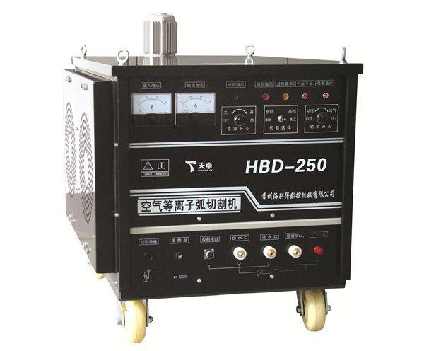 等离子切割机-HBD-250