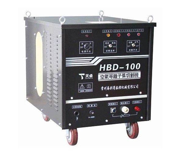 等离子切割机-HBD-100