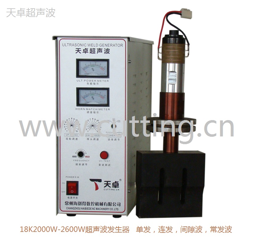 18K超声波发生器