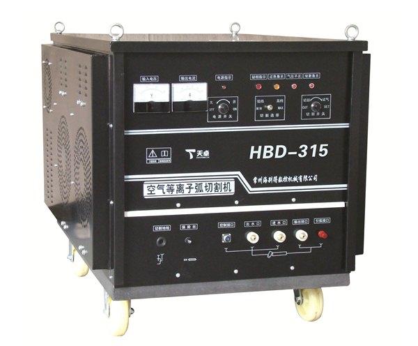大功率等离子切割机-HBD-315