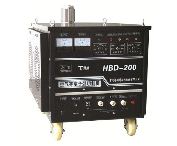 等离子切割机-HBD-200