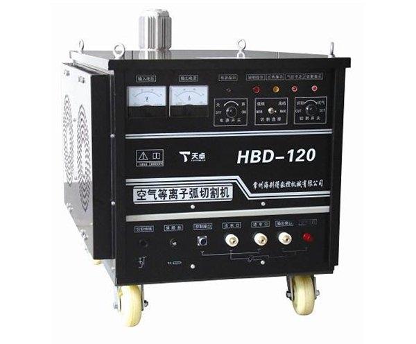 等离子切割机-HBD-120