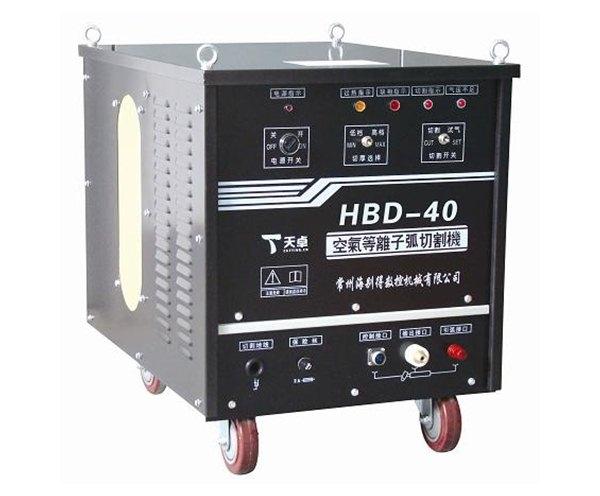 等离子切割机-HBD-40