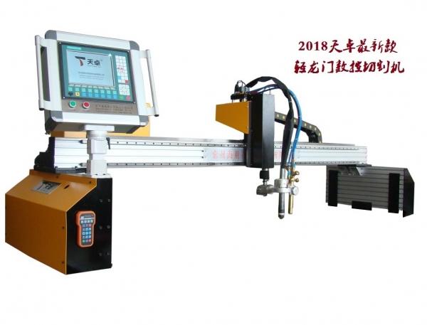 北京轻型龙门数控切割机