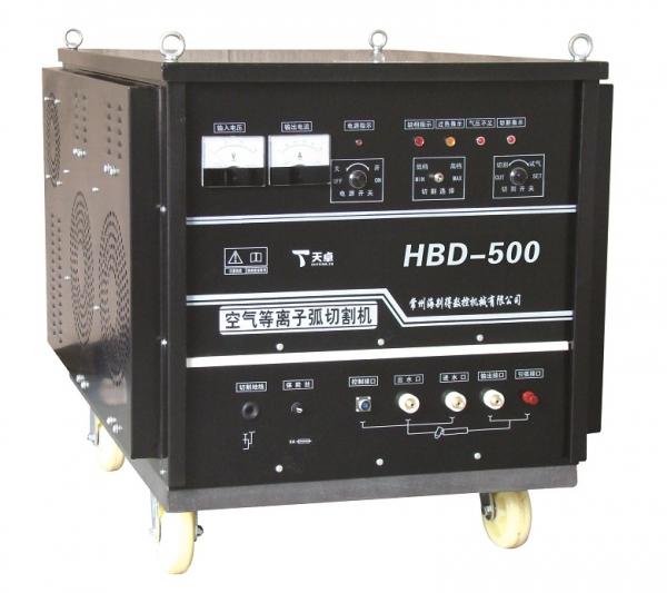 手工等离子切割机-HBD-500