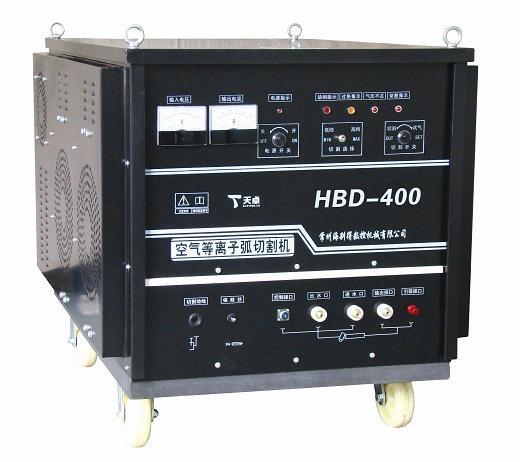 北京厚板等离子切割机HBD-400